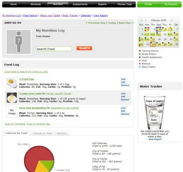 QAthlete Website